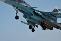 روسیه بیش از ۱۳۲۰ مرکز تروریستها در سوریه را بمباران کرد