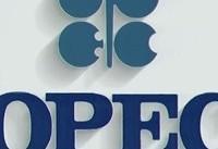 چشمانداز بهای نفت خام در آستانه نشست اوپک