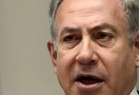 نخست وزیر اسرائیل از «همکاری پر ثمر» تل آویو با کشورهای عرب تمجید کرد