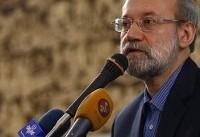 لاریجانی: رفتار ظاهری آمریکا با اقدامات آنها متفاوت است / روابط تجاری ایران با ترکیه ۳۰ میلیارد ...