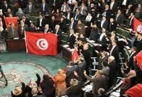 بیش از ۴۰ نماینده تونسی بیانیه اتحادیه عرب علیه ایران را محکوم کردند