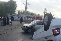 تصادف سه خودرو در بزرگراه حقانی