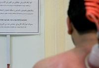 حجامت و زالودرمانی بیمه نیستند/ پرداخت از جیب ۱۰۰ درصدی مردم در حوزه طب ایرانی