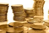 حراج سکه های نیم و تمام بهار آزادی از امروز