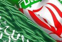 رویترز: اقدامات اخیر عربستان علیه ایران نتیجه معکوس داشته است