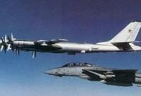بمباران مراکز داعش توسط بمب افکن های روسیه برای دومین روز متوالی