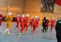 پیروزی تیم ملی فوتسال بانوان ایران مقابل ایتالیا