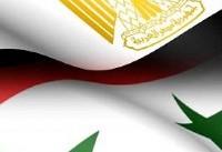 سوریه حمله تروریستی در مصر را محکوم کرد