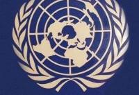 سازمان ملل خواستار حضور فعال زنان در