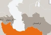 ترکمنستان از ایران به دادگاه دیوان داوری لاهه شکایت کرد
