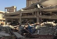 بازدید نماینده سازمان ملل از مناطق زلزلهزده کرمانشاه