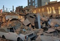 Earthquake in western Iran leaves 27 injured
