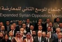 توافق معارضان سوریه برای اعزام هیأت مذاکره کننده به ژنو