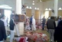 حمله به مسجدی در مصر دستکم ۲۳۵ نفر کشته برجای گذاشت
