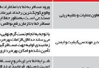 پیشنهاد مناظره درباره تعطیلی خط ۷ متروی تهران