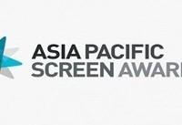 جایزه ویژه آکادمی فیلم «آسیا-پاسیفیک» برای کیارستمی؛ تقدیر از نوید محمدزاده