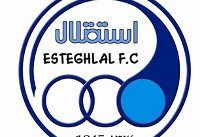 درخواست باشگاه استقلال از کمیته استیناف برای تجدید نظر در مورد بازی با گسترش فولاد