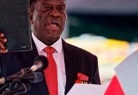رئیسجمهور موقت زیمبابوه سوگند یاد کرد