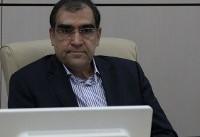 استقبال از سرمایهگذاری خارجی برای ساخت و تجهیز بیمارستان در ایران