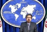 واکنش وزارت خارجه به قتل جوان ایرانی توسط پلیس آمریکا/ در حال بررسی جدی موضوع هستیم