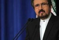 واکنش وزارت خارجه به قتل هولناک جوان ایرانی به دست پلیس آمریکا