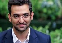 قول وزیرارتباطات برای بررسی حقوقی نحوه اجرای دستور قضایی فیلترینگ رهیاب ...