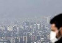 افزایش آلودگی هوای تهران ؛ سه شنبه ۳۰ آبان