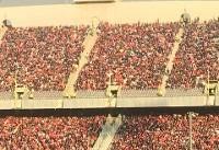 پرسپولیسیها با نورافشانی ورزشگاه، علیپور را بدرقه کردند