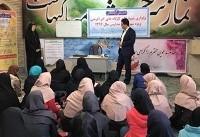 کارگاههای کارآفرینی ویژه شهرداران مدارس پهنه جنوب در منطقه ۱۹ برگزار میشود