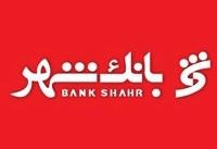 توزیع بیش از ۵ هزار بن کارت در نمایشگاه کتاب بوشهر