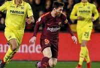 پیروزی بارسلونا مقابل ویارئال/ کسب ۳ امتیاز در خانه زیردریایی زرد