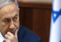 نتانیاهو، بیانیهها درباره قدس را بیاثر دانست