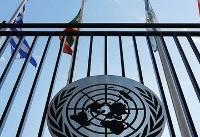 سازمان ملل هنوز ارتباط موشک حوثیها با ایران را تأیید نکرده است