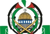 حماس: سفر هیئت بحرینی به فلسطین، جنایت در حق مردم فلسطین