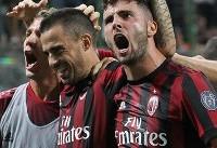 پیروزی قاطع میلان در جام حذفی ایتالیا