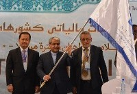 ایران رئیس مجمع مقامات مالیاتی کشورهای اسلامی شد