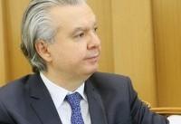 قول سفیر برزیل برای سفر تیم ملی فوتبال کشورش به ایران
