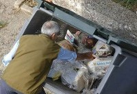 رسانه صهیونیستی: یک سوم ساکنان اسرائیل زیر خط فقر قرار دارند