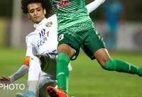 عمر عبدالرحمان: دوست دارم برابر الهلال بازی کنم