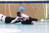 پیروزی پسران گلبالیست برابر تیم عراق