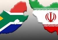 خداحافظی سفیر آفریقای جنوبی با ظریف