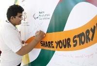 آرزوهای ورزشکاران جوان معلول روی درخت آرزوها