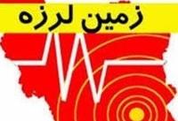 زلزله ۶ ریشتری ازگله(کرمانشاه) را لرزاند