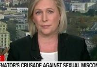 Sen. Kirsten Gillibrand Calls On Trump To Resign Over Sexual Assault Allegations