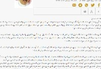 اعتراف روزنامه سعودی به آتش زدن عکس سران سعودی در کنار عکس سران اسرائیل و آمریکا + عکس