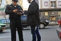افزایش مبلغ جریمه&#۸۲۰۴;های رانندگی صحت دارد؟