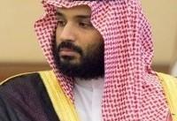 بن سلمان در ورطه و تنگنای جدی/ولید بن طلال باج نمی دهد