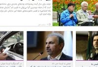 مهمترین اخبار اجتماعی ایسنا در بیستمین روز آذرماه