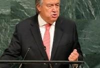 سازمان ملل پایبندی ایران به برجام را تایید کرد