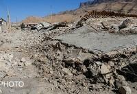 تصویب کلیات طرح اصلاح بودجه برای کمک به مناطق زلزله زده